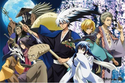 [Review Anime] Nurarihyon no Mago Season 1
