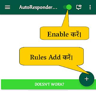 Setingup automatic Responder