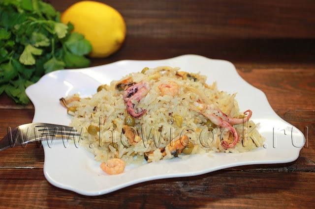 рецепт риса с морепродуктами