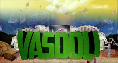 Vasooli Web Series Cast