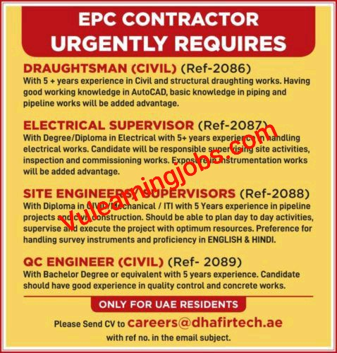 EPC Contractor Jobs 2020 In UAE For Draughtman, Electrical Supervisors, Site Engineer Latest
