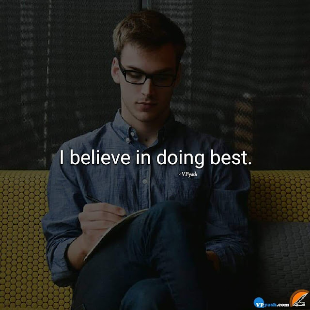 Believe In Your Selves