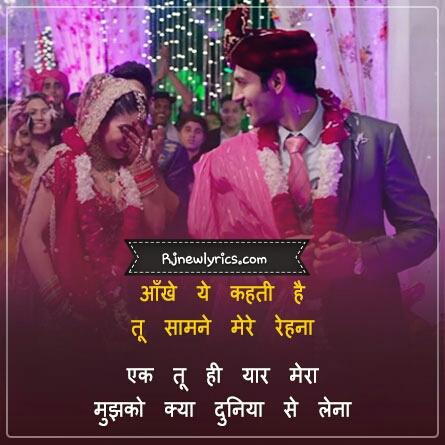 Ek Tu Hi Yaar Mera Lyrics   Arijit Singh and Neha Kakkar in Hindi and English