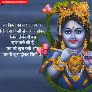 radha krishna images download