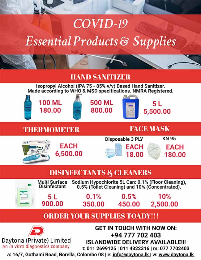 COVID-19 Essential Products & Supplies