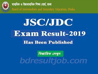 JSC JDC Equivalent Examination Result 2019