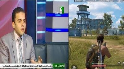 د. أحمد سليمان يتقدم ببلاغ رسمي لمجلس الوزراء لإيقاف لعبة بابجي نهائياً من مصر