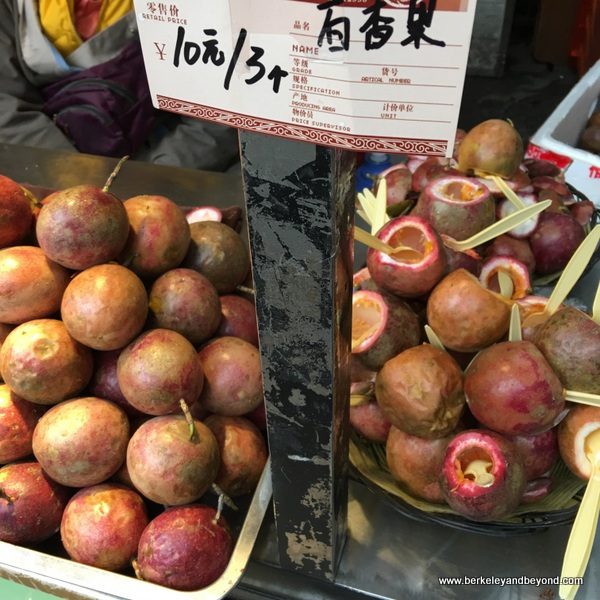 passion fruit snack on Jinli Old Street in Chengdu, China
