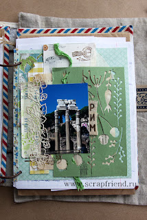 Тревелбук (альбом о путешествии) своими руками. Использована скрап-бумага, ножи для машинки для вырубки Scrapfriend, штампы, шебби-лента, канва, штемпельная подушечка Tsukineko Vintage sepia, бумажный скотч, тканевый скотч. Автор carambolka.ru.