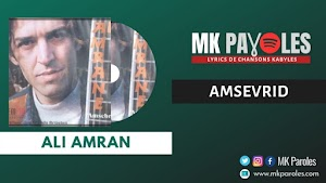 Amsevrid - Ali Amran 2001