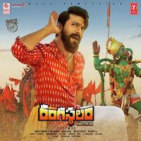 Rangasthalam Mp3 Songs Download | Naa Songs