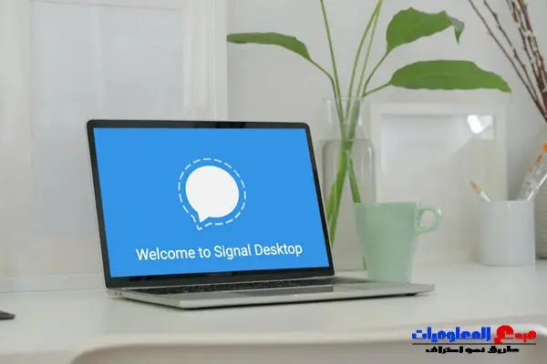 كيفية استخدام Signal على أجهزة كمبيوتر سطح المكتب (Windows و Mac)