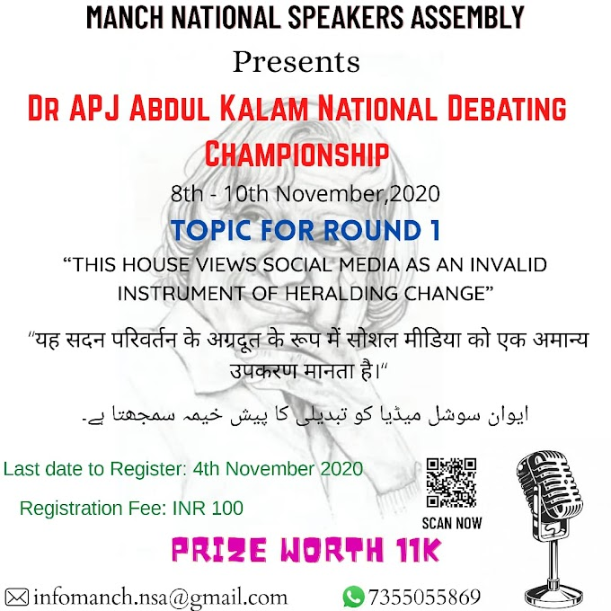 1st Dr. APJ ABDUL KALAM NATIONAL DEBATING CHAMPIONSHIP, 2020