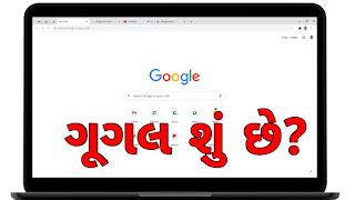 Google Gujarati