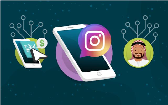 أفضل مواقع التواصل الإجتماعي 2020