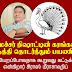 நான் கட்சியை விட்டு வெளியேறவில்லை : சிராஸ் மறுப்பு