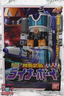 Super Mini-Pla Liner Boy Box 01
