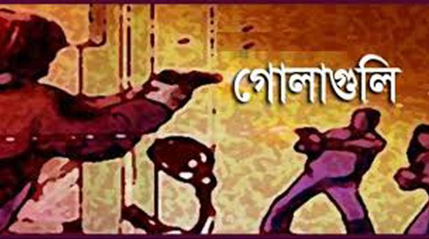 কিয়াং ঘরে অবস্থানরত জেএসএস (সন্তু লারমা গ্রুপ) কর্তৃক সেনা টহলের উপর গুলিবর্ষণঃ ০১ জন সেনাসদস্য আহত