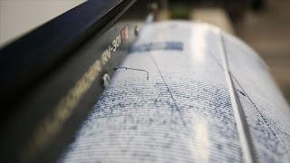 هزة أرضية بقوة 3.7 تضرب العاصمة التركية أنقرة