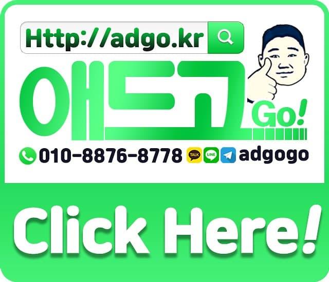 부산홍보전략수립