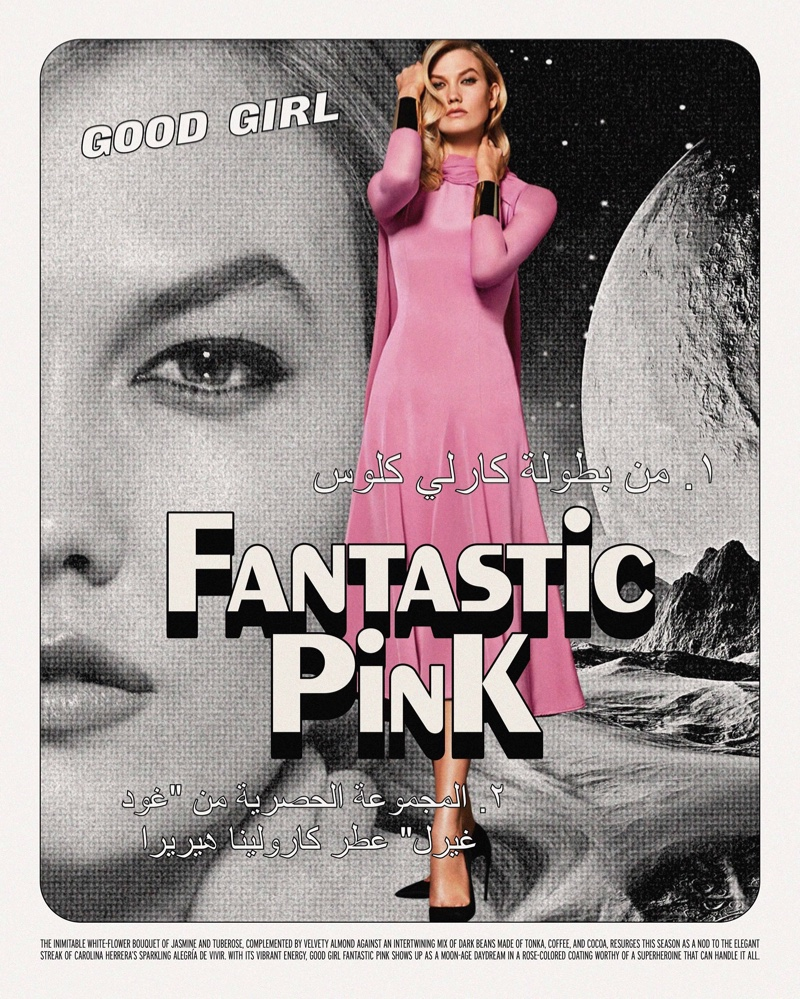 Carolina Herrera channels retro movie posters for Good Girl – Fantastic Pink fragrance campaign.