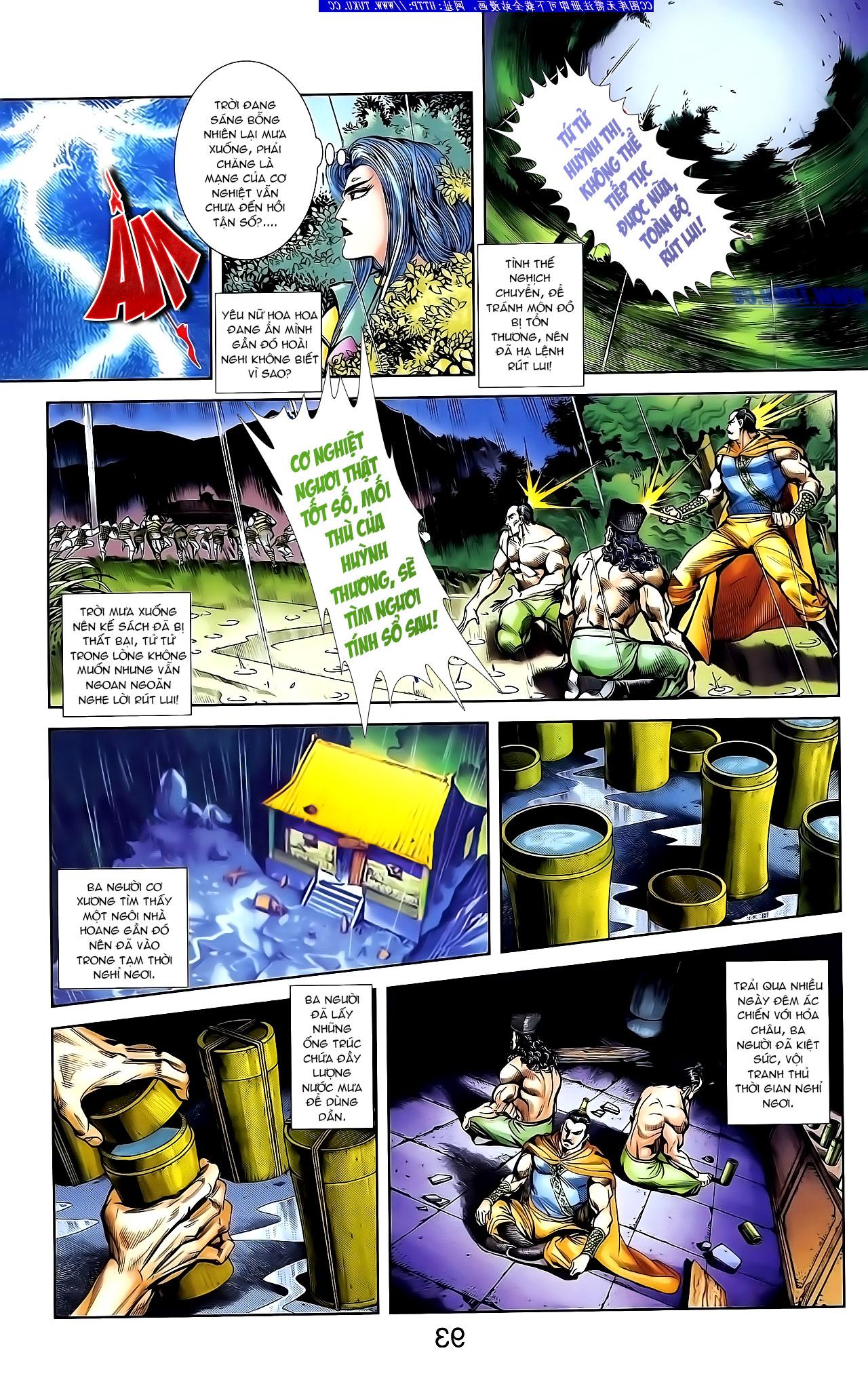 Cơ Phát Khai Chu Bản chapter 136 trang 3