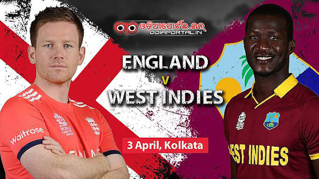 Online live cricket streaming england vs west indies for Sky sports 2 hd live streaming online free