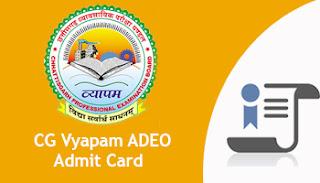CG Vyapam ADEO Admit Card