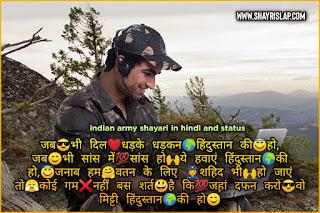 Is fauji ki image mai hmne army shayari ko joda hai jo ki hindi mai hai.