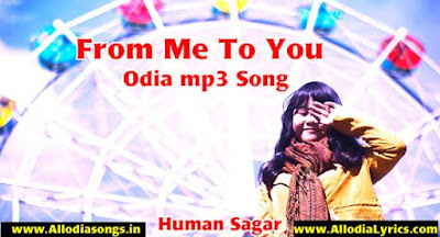 From Me To You (Human Sagar)-www.AllodiaSongs.in