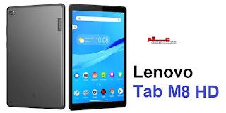 مواصفات و مميزات تابلت لينوفو تاب Lenovo Tab M8 HD  الامكانيات/الشاشه/الكاميرات  تابلت لينوفو تاب Lenovo Tab M8 HD- المميزات  تابلت لينوفو تاب إم 8 اتش دي