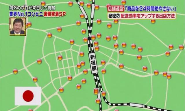 Carte des Kombini dans le quartier de shinjuku à Kyoto