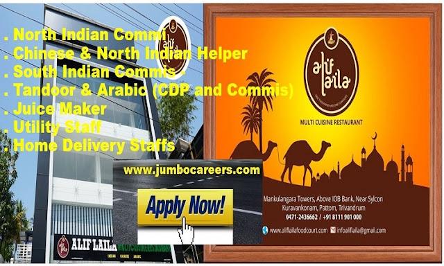 Restaurant job openings in trivandrum with salary, arabic and Tandoor cook job kerala