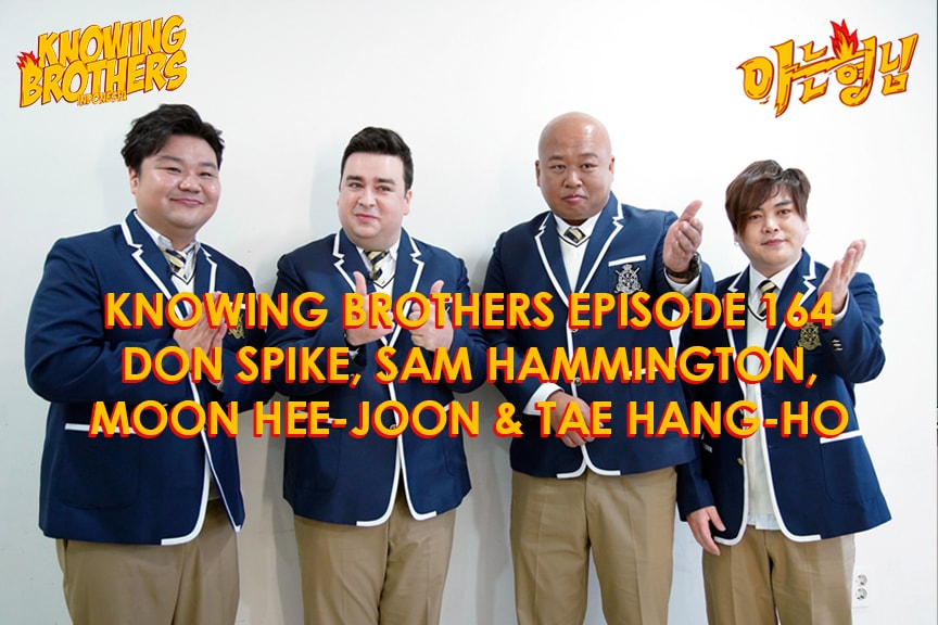 Knowing Brothers eps 164 – Don Spike, Sam Hammington, Moon Hee-joon (H.O.T) & Tae Hang-ho
