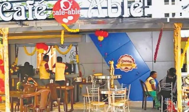जॉब मांगने पहुंचे 12 दिव्यांग तो डीएम ने कलेक्ट्रेट परिसर में ही खुलवा दिया कैफ़े - newsonfloor.com