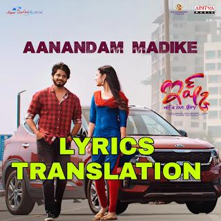 Aanandam Madike Lyrics Meaning/Translation in English – Sid Sriram | Ishq
