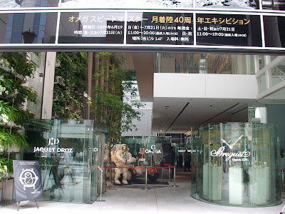ニコラス・G・ハイエックセンター入口