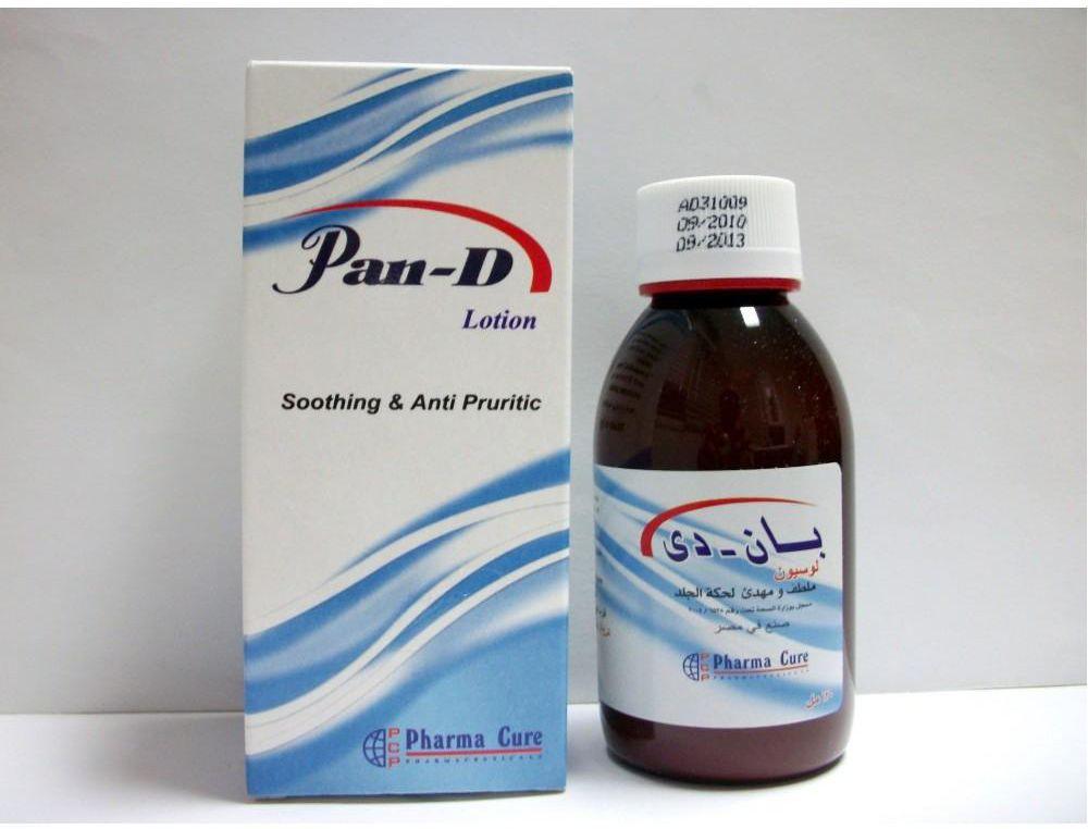 سعر ودواعي استعمال لوشن بان دي Pan-D للجلدية