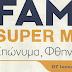 Νεο Φυλάδιο Νέες Προσφορές Απο Το FAMILY MARKET