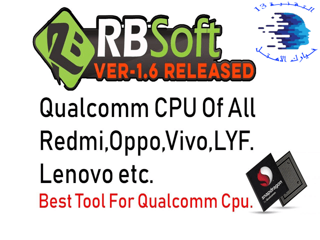 rbsoft 2020 qualcomm qualcomm msm8917 8cx moleskine 2020 qualcomm 3.0 qualcomm msm8953 qualcomm msm8909 qualcomm 4g icalendrier 2020 qualcomm bluetooth qualcomm iphone qualcomm 9205 galaxy s10 qualcomm