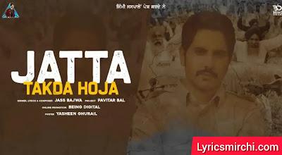 Jatta Takda Hoja जट्टा तकड़ा होजा Song Lyrics | Jass Bajwa | Latest Punjabi Song 2020
