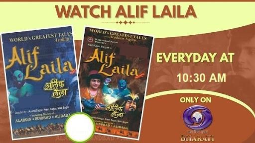 alif laila dikhao, alif laila sindbad, alif laila dd bharati, alif laila dd bharati time table