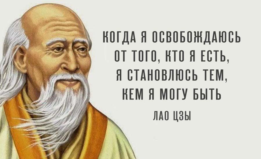ТОП-50 Вдохновляющих Цитат