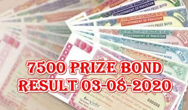 7500 prize bond result 03-08-2020