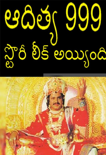Balakrishna 100th Movie Leaked Storyline