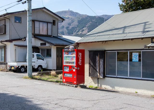 Japanese Vending Machine Coke