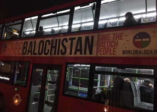 #Balochistan #London #FreeBalochistan #BeautifulTerrain #Pakistan #Makuran