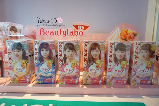 BEAUTYLABO WHIP HAIR COLOR |EVENT|