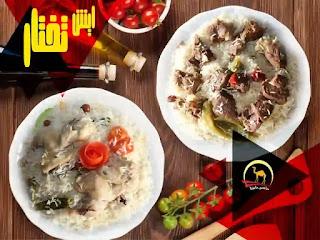 أسعار منيو وفروع ورقم مطعم حاشى باشا السعودية 2021