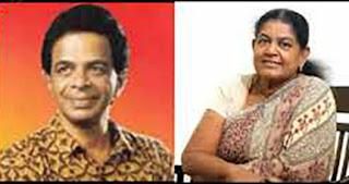 Rupa Indumathi with Lakshman Rodrigo